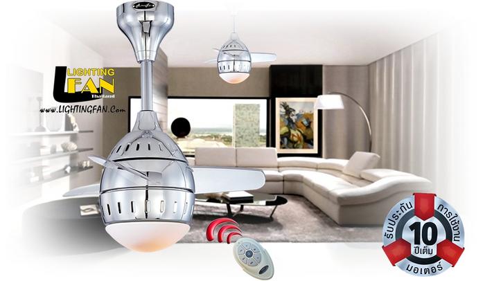พัดลมโคมไฟติดเพดาน 22นิ้ว